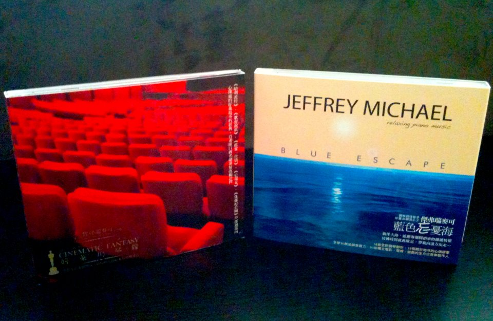 Jeffrey Michael Licenses Piano Music Overseas